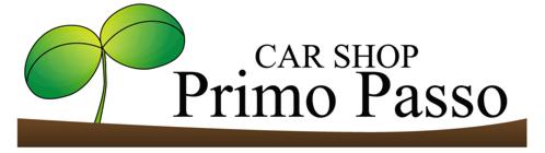 PrimoPasso輸入車販売東京池上